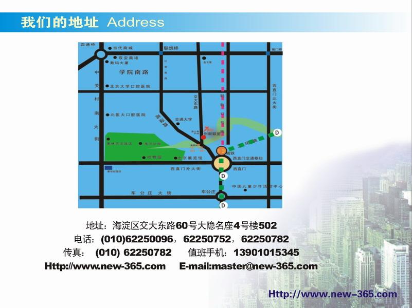 企业简介(图35)