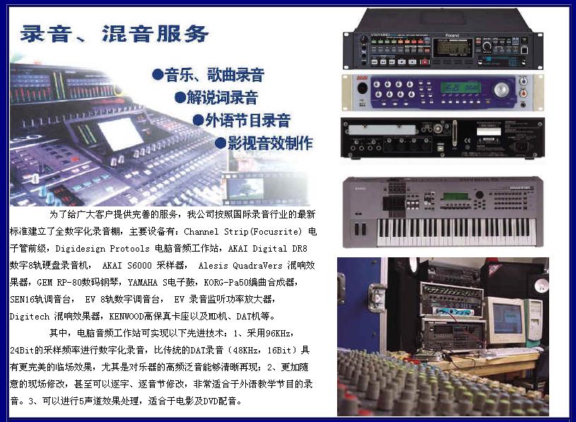 录音棚(图1)