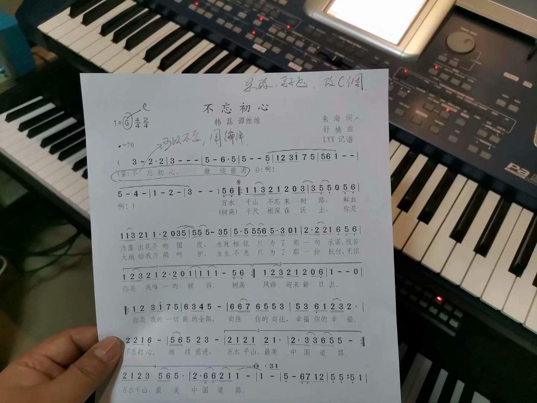 MIDI音乐工作室(图12)