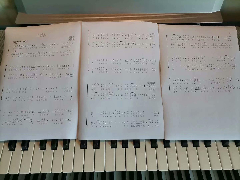 MIDI音乐工作室(图21)