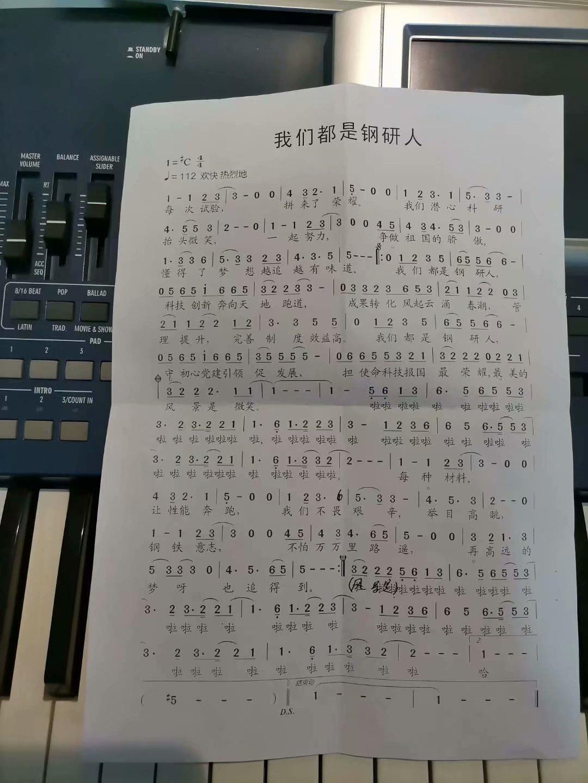 MIDI音乐工作室(图24)