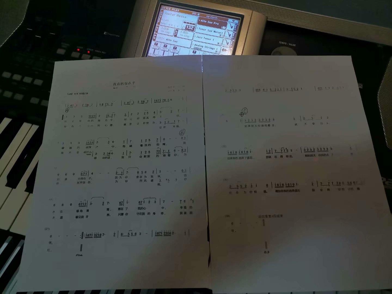MIDI音乐工作室(图26)