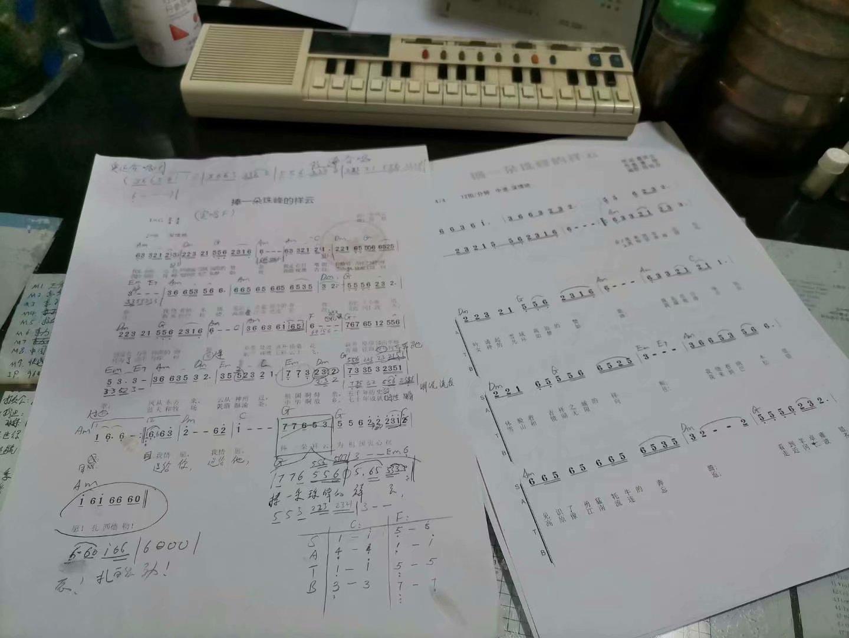 MIDI音乐工作室(图27)