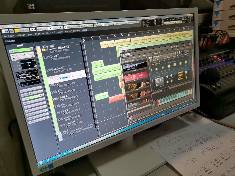 MIDI音乐工作室(图28)