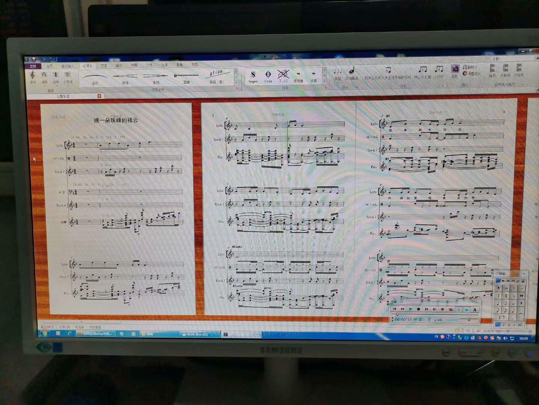 MIDI音乐工作室(图31)