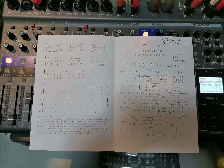 MIDI音乐工作室(图33)