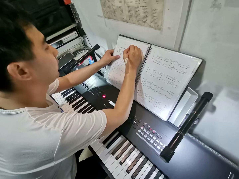 MIDI音乐工作室(图34)
