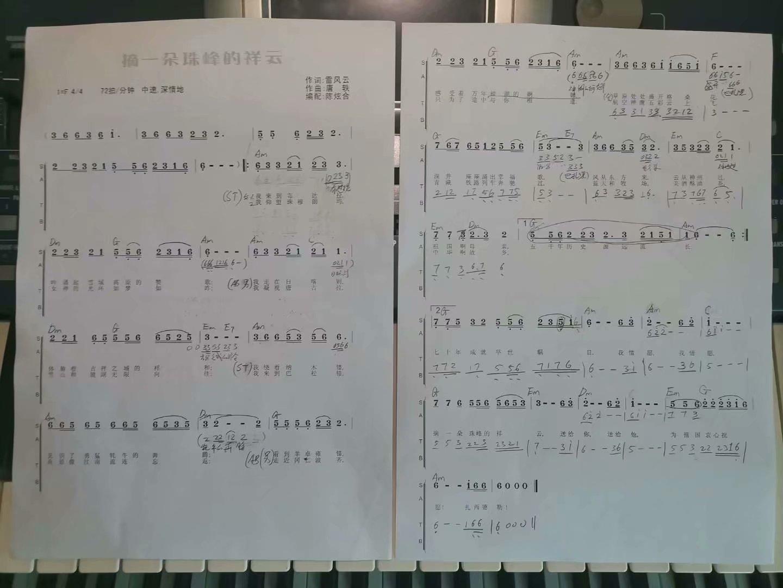 MIDI音乐工作室(图29)