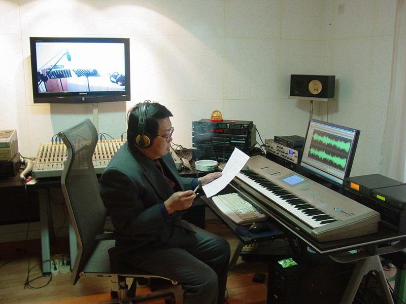 MIDI音乐工作室(图2)