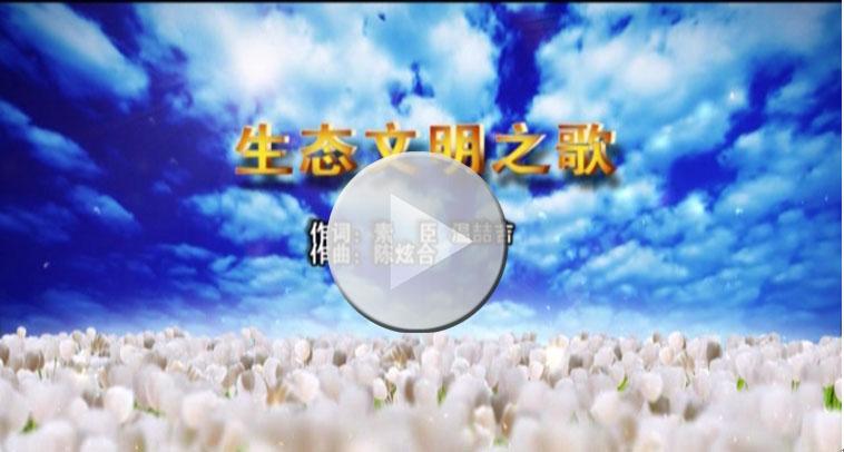 中国林业出版社《党政领导干部生态文明建设读本》电子书系列多媒体产品(图3)