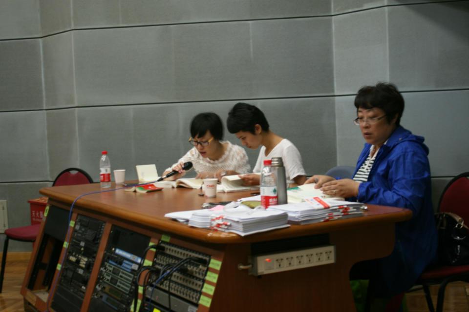 中国林业出版社《党政领导干部生态文明建设读本》电子书系列多媒体产品(图28)